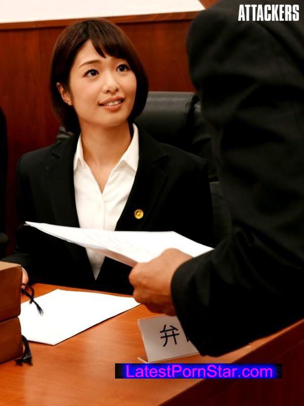 [RBD-756] 強姦被害者は女性弁護士救いなき裁きに濡れて…。 川上奈々美