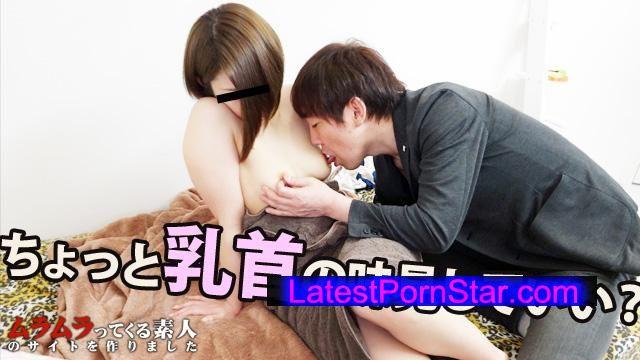 ムラムラってくる素人 muramura 040216_375 ムラムラってくる素人のサイトを作りました 昼間から泥酔している関西弁姉ちゃん(24歳Eカップ)をナンパして柔らかい乳首の味見をさせてもらいました!