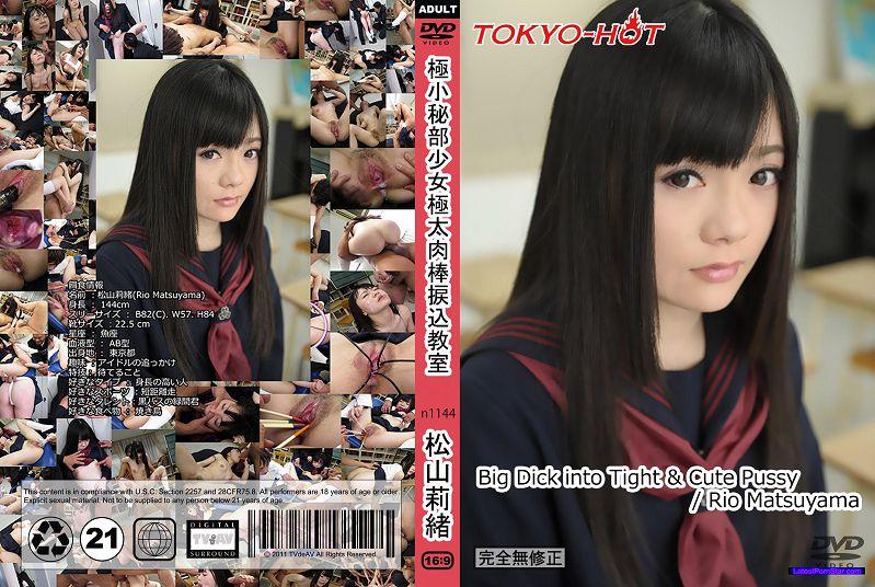 Tokyo Hot n1144 極小秘部少女極太肉棒捩込教室