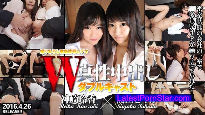 Tokyo Hot n1145 W姦