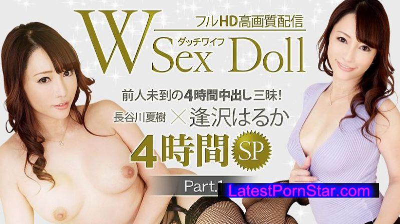 XXX-AV 22528 逢沢はるか フルHD W Sex Doll ダッチワイフ 中出し三昧 Part.1