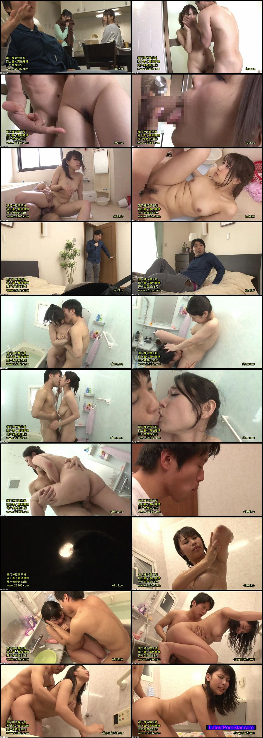 [FSET-628] 兄貴の嫁が入浴中なのにうっかり扉を開けてしまった俺