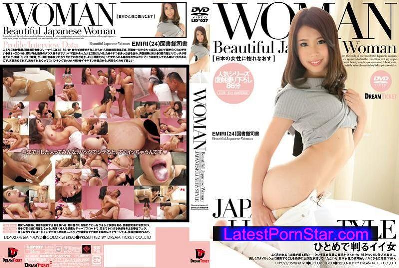 [LID-027] WOMAN 戸田エミリ