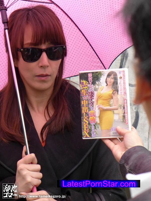[MEYD-150] 母の友人は澤村レイコ〜僕と人気AV女優の筆下し中出し性活〜