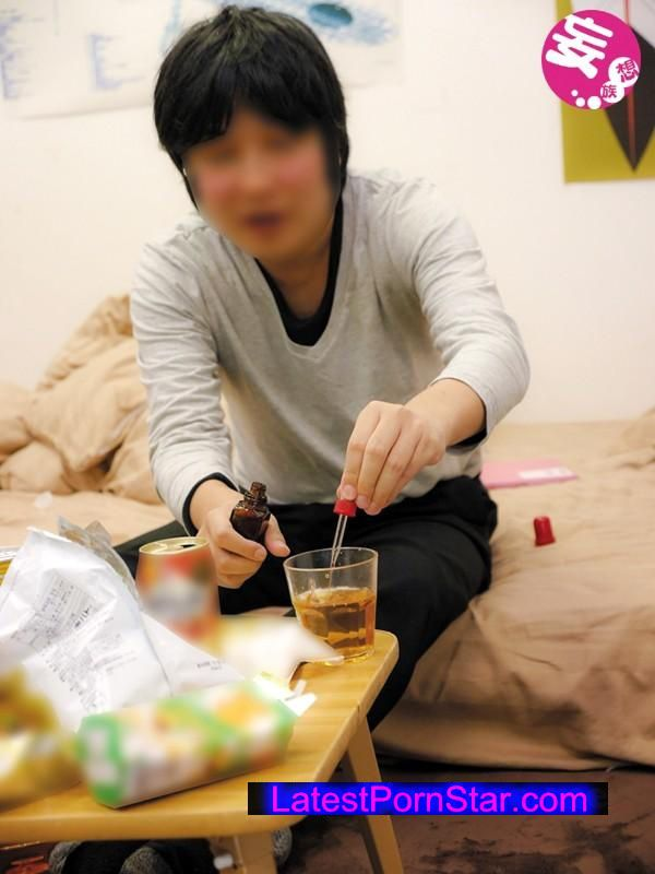 [OYC-044] 隣に住む美人女子大生を部屋に連れ込み宅飲み成功したが酒は強いしガードも堅い!だからお酒に媚薬を入れたら『お酒×媚薬』でとんでもなくエロくなって