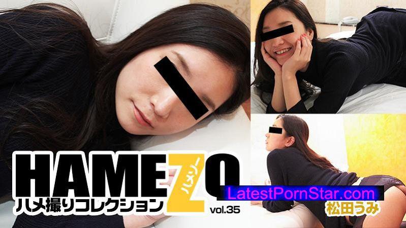 Heyzo 1169 松田うみ【まつだうみ】 HAMEZO~ハメ撮りコレクション~vol.35