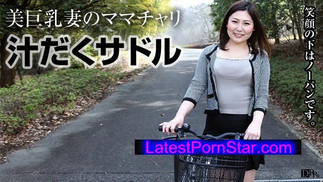pacopacomama 052816_094 ママチャリ 〜揺れる爆乳・くい込む巨尻〜