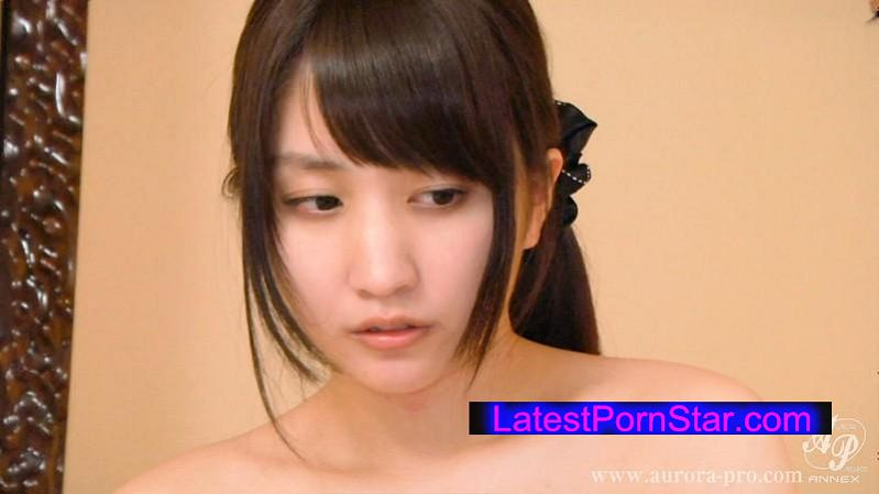 [APAK-137] この女、犯してやる…。 桜木優希音