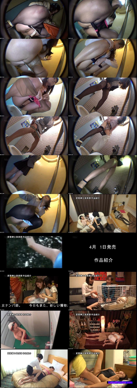 [CLUB-295] 街エロ盗撮 和式トイレ放尿捜査線 丸ノ内OL編2