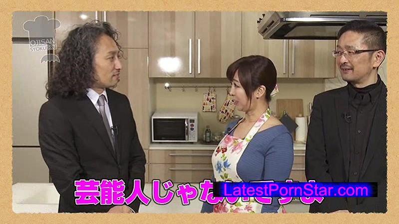 [EIKI-018] おじさん食堂 かおりさん「乳首クリクリされてるだけで声出ちゃう?」やたら責め上手な奥さんの手料理とセックスが二つの意味でオイシイ。