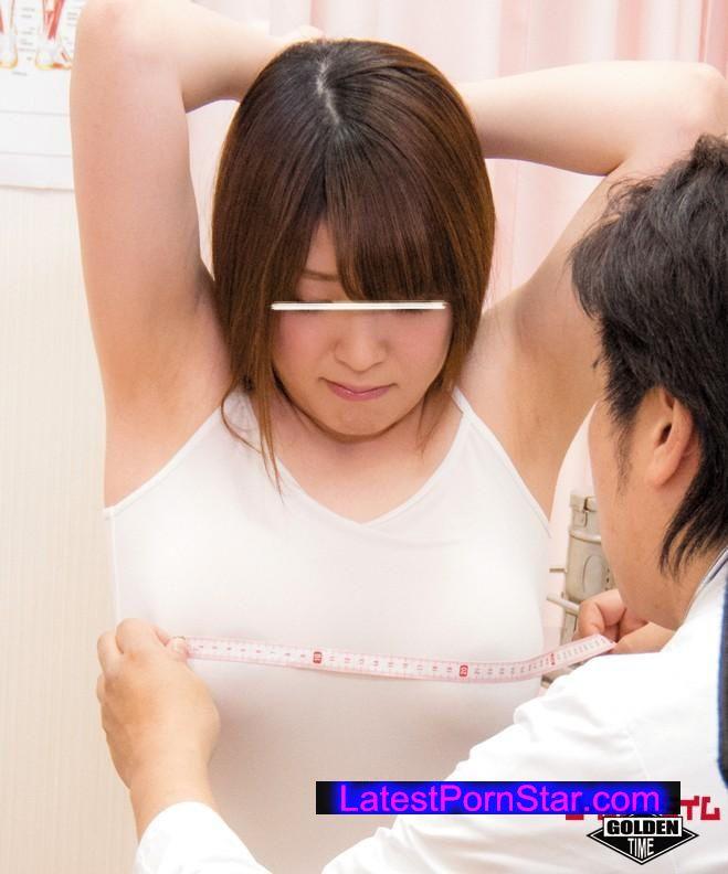 [GDHH-010] 生理前敏感乳首JK 身体測定痴漢
