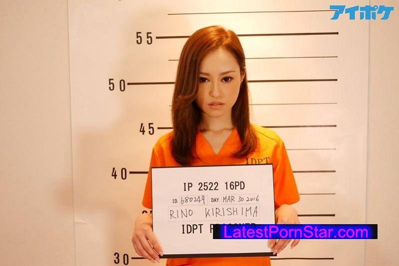 [IPZ-779] 囚われのプリズナー 逃げ場ナシ!犯され続ける哀しき美人受刑者 桐嶋りの 生駒はるな