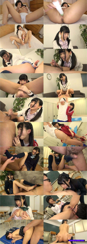 [MDTM-138] 小便女子校生 おしっこを飲ませて興奮する変態JK 涼宮琴音