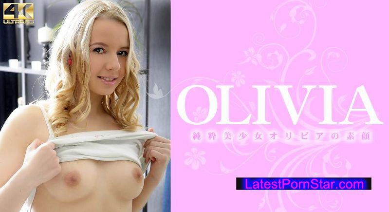 金8天国 Kin8tengoku 1501 純粋美少女オリビアの素顔 OLIVIA / オリビア
