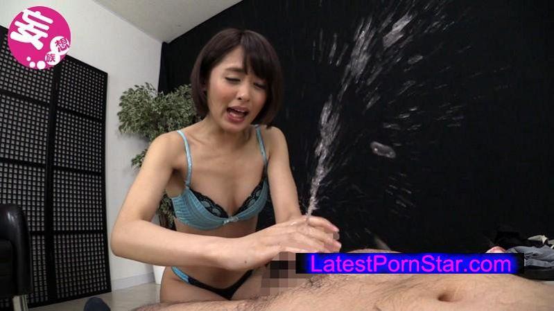 [ASFB-203] 絶世の淫殺美女 夏目優希 4時間 BEST