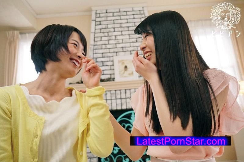 [BBAN-095] First Kiss ファーストキス〜ずっと会いたかったひとと、初めてのレズビアン。〜向井藍 あおいれな