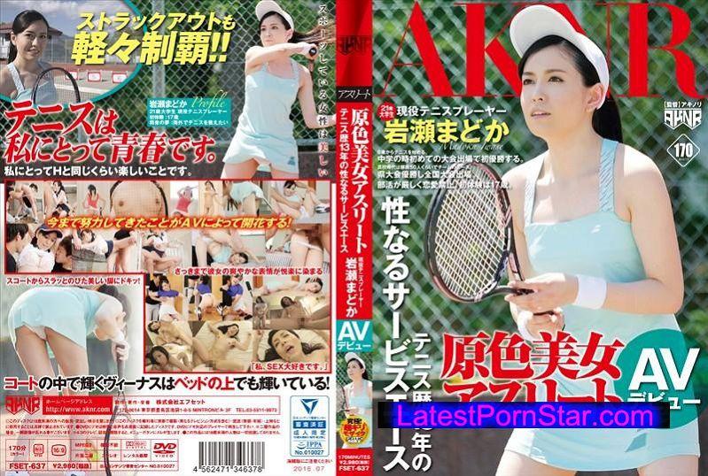 [FSET-637] 原色美女アスリート テニス歴13年の性なるサービスエース 現役テニスプレーヤー岩瀬まどか AVデビュー