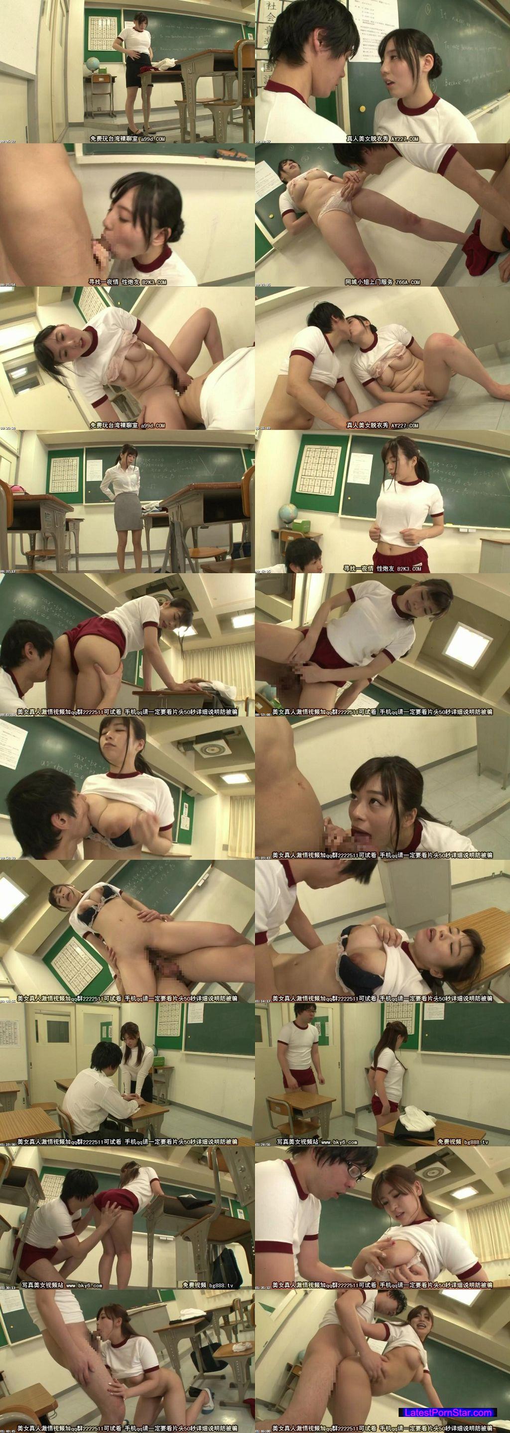 [GS-049] 教育実習生の女教師が体操着を忘れたので生徒の服を借りたら、ピチピチはち切れそうな体操着!そして、ソソる食い込むブルマー!!恥ずかしくて外に出れないでいると…