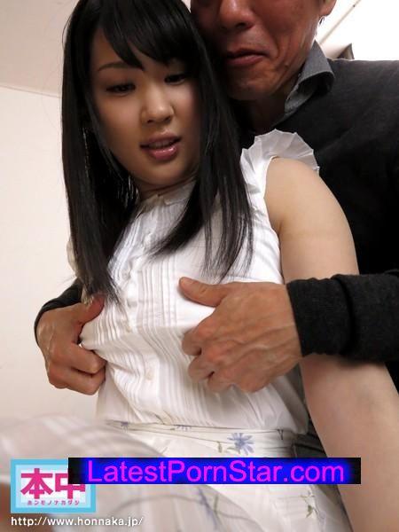 [HND-324] おじさんと中出ししたらいっぱい膣でイっちゃった 相川潤