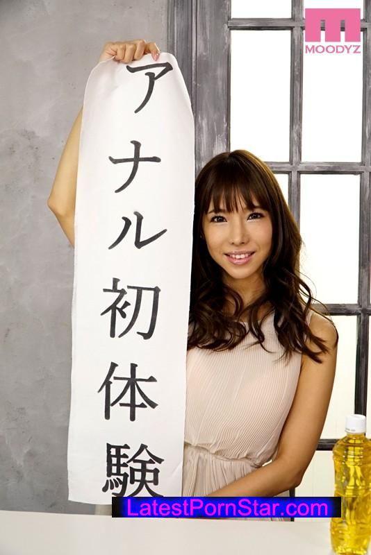 [MIGD-733] 真性アナルFUCK 早川瀬里奈