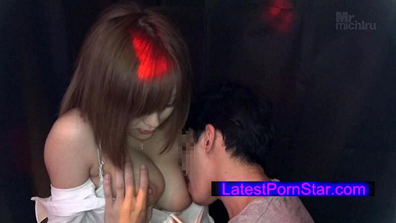 [MIST-119] 日本最大の繁華街にある「老舗おっぱいパブ」では新人嬢がベテラン嬢から客を奪うために内緒でセックスさせてくれる。しかも生で。4