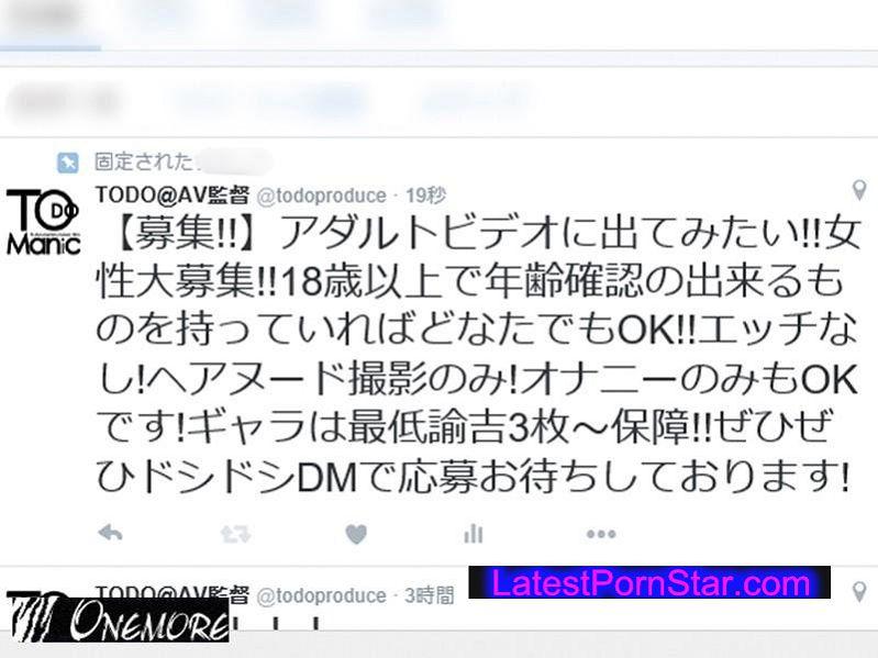 [ONER-011] SNSガチ応募!!エッチな素人フォロワーちゃんヘアーヌードコレクション Vol.1