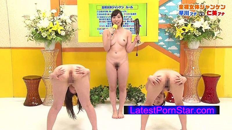 [RCT-877] 全裸!淫語!変態!とにかく明るい女子アナ