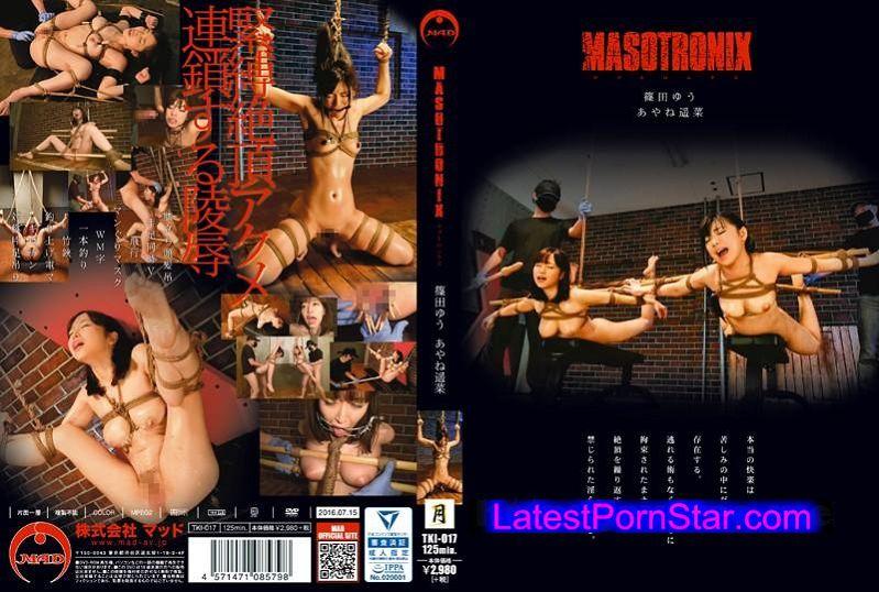 [TKI-017] MASOTRONIX