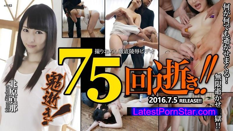 Tokyo Hot n1163 鬼逝