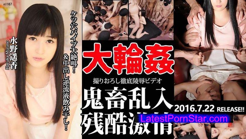 Tokyo Hot n1167 大輪姦