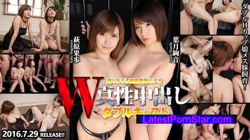 Tokyo Hot n1169 W姦