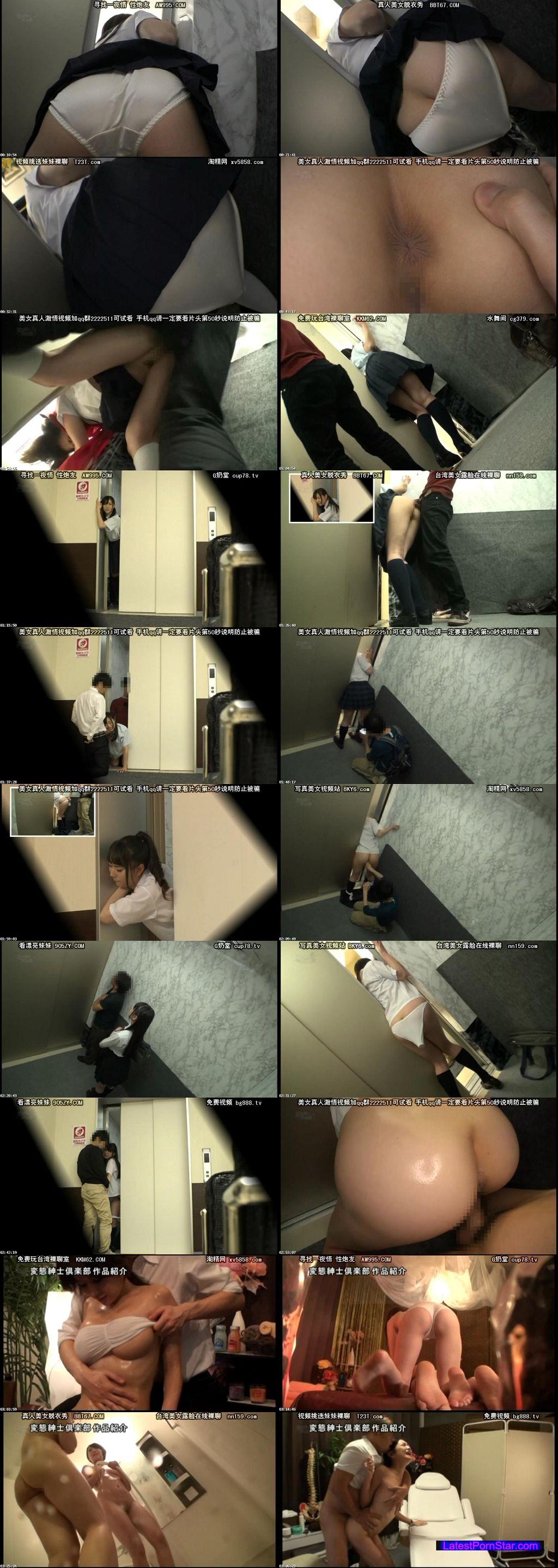 [CLUB-309] リモコン操作できるように改造したエレベーターで女子校生を挟み抜け出せなくさせ、固定バイブで放置してアクメ痴漢レ●プ
