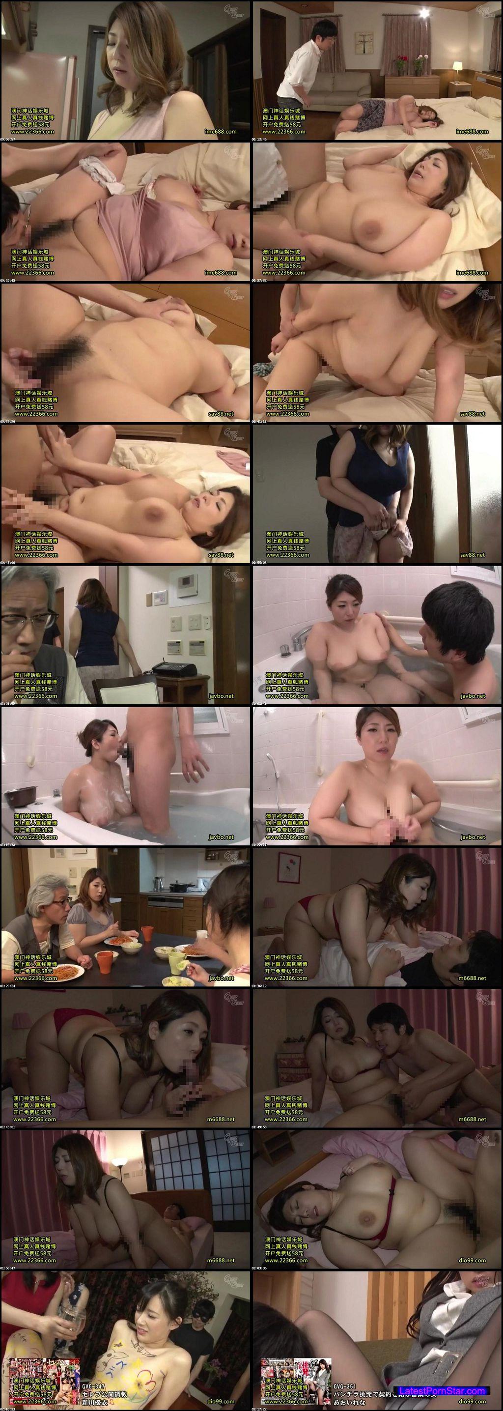 [GVG-354] 姑の卑猥過ぎる巨乳を狙う娘婿 葉月奈穂