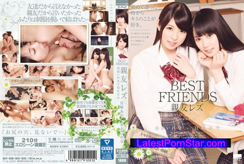 [HODV-21201] BEST FRIENDS 親友レズ [email protected] あおいれな×宮崎あや