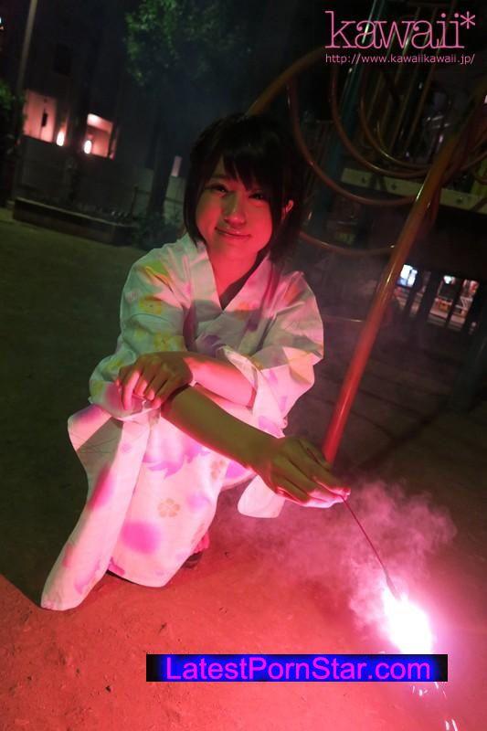 [KAWD-741] 新人!kawaii*専属 自然に囲まれ生まれ育った天真爛漫女子大生 ひと夏の思い出に上京AVデビュー 久野せいな