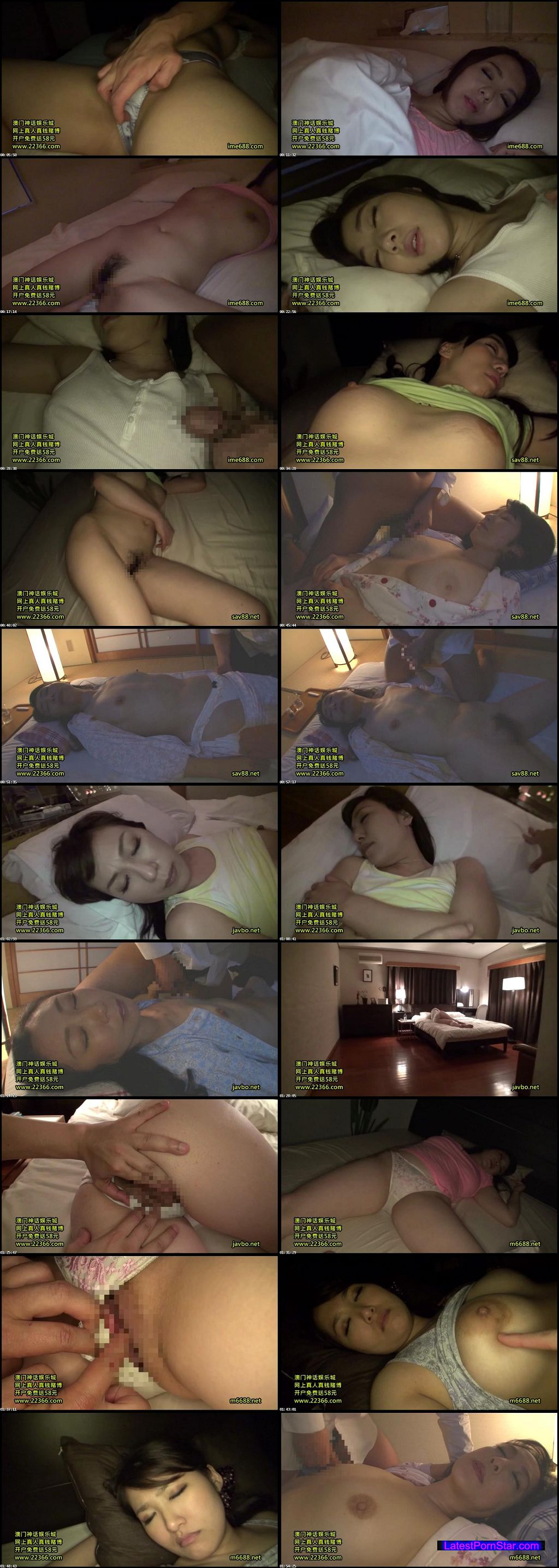 [OTKR-013] 母ちゃんが風邪薬飲んでぐっすり寝ているので夜這いしてマンコを弄くっても全く起きないのでついでに顔射してみたwww OTKR-013