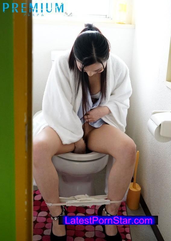 [PGD-889] 放尿、潮吹き、大失禁。 咲乃柑菜