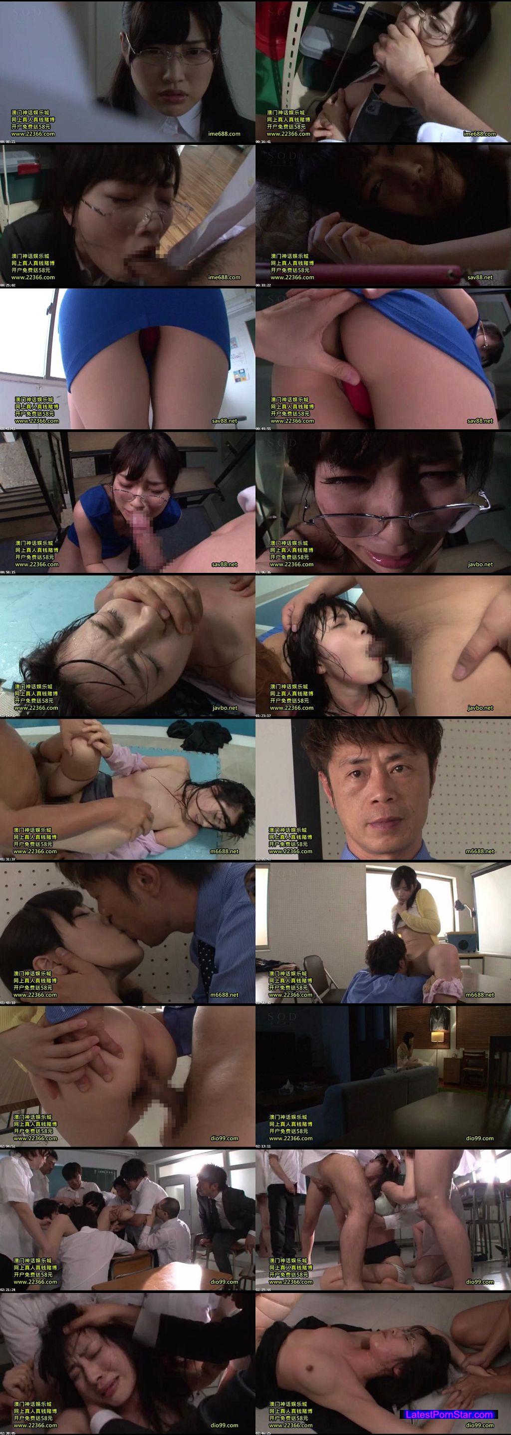 [STAR-702] 市川まさみ 美人教育実習生 輪姦レイプ
