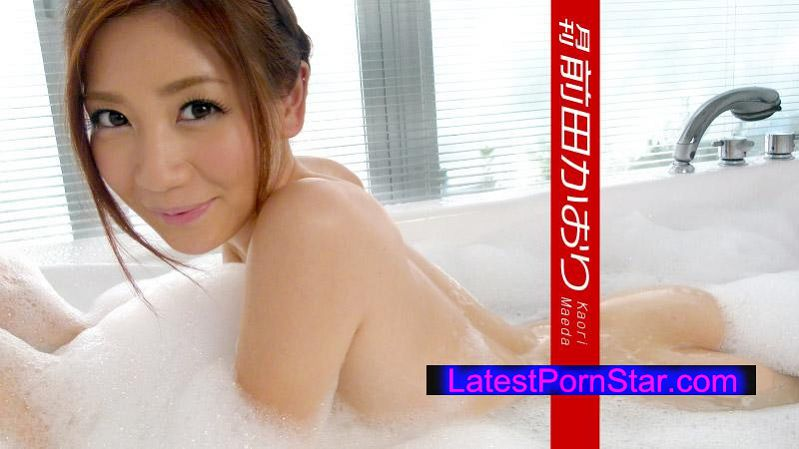 カリビアンコム プレミアム caribbeancompr 091616_010 月刊 前田かおり