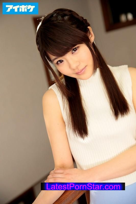 [AVOP-201] FIRST IMPRESSION 103衝撃!不世出の19歳アイドルAV女優誕生!こんなカワイイ顔してとってもHが大好きです!