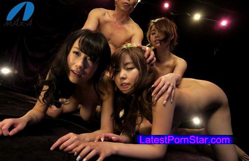 [AVOP-209] ストリップ物語 裸の女神 彩乃なな 長瀬麻美 吉田花