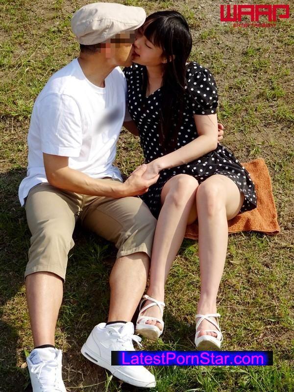 [AVOP-252] 1000人接吻 なつめ愛莉