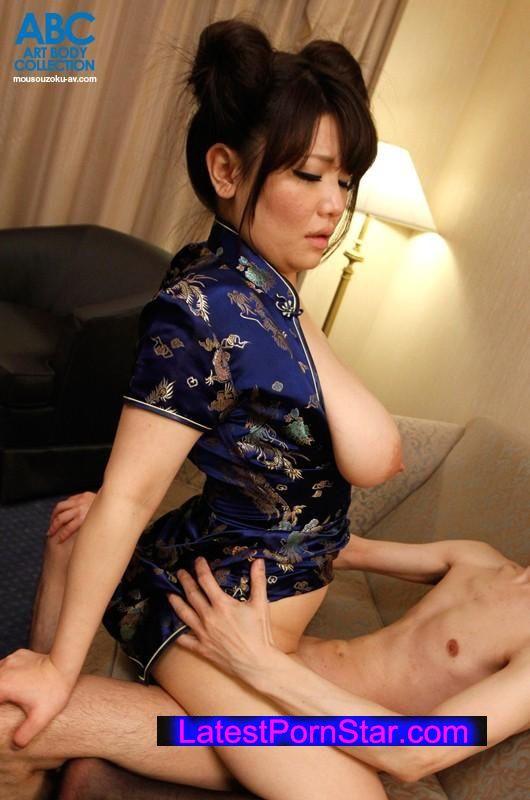 [BOMN-172] 働くおっぱい過失乳 仕事中のおっぱいに誘惑され 2