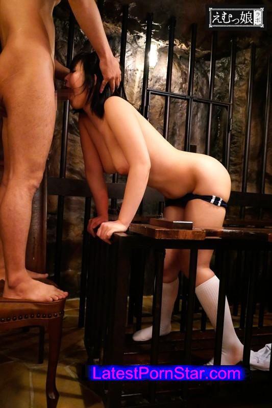 [MISM-035] おじさんの宝物にしてください。乙女汁じゅるじゅるのどでイッちゃうのどおくオマ○コ女子校生 イラマチオ大好き 浅田結梨