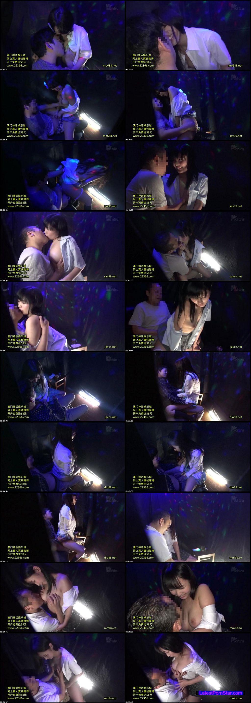 [MIST-127] 日本最大の繁華街にある「老舗おっぱいパブ」では新人嬢がベテラン嬢から客を奪うために内緒でセックスさせてくれる。しかも生で。6