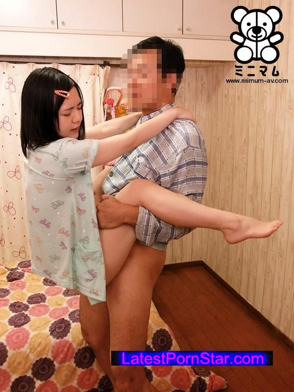 [MUM-247] 嫁の連れ子がドストライク。ゆづき148cm 無毛