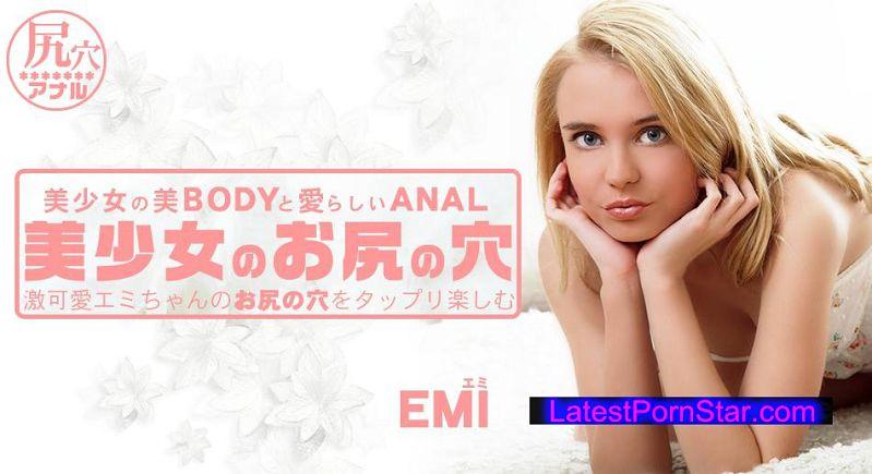 金8天国 Kin8tengoku 1560 美少女のお尻の穴 激可愛エミちゃんのお尻の穴をタップリ楽しむ EMI / エミ