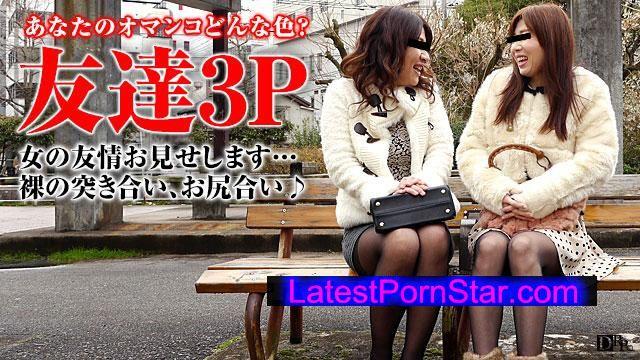 pacopacomama 092216_169 ガチママ友の課外授業 〜はじめての3P〜