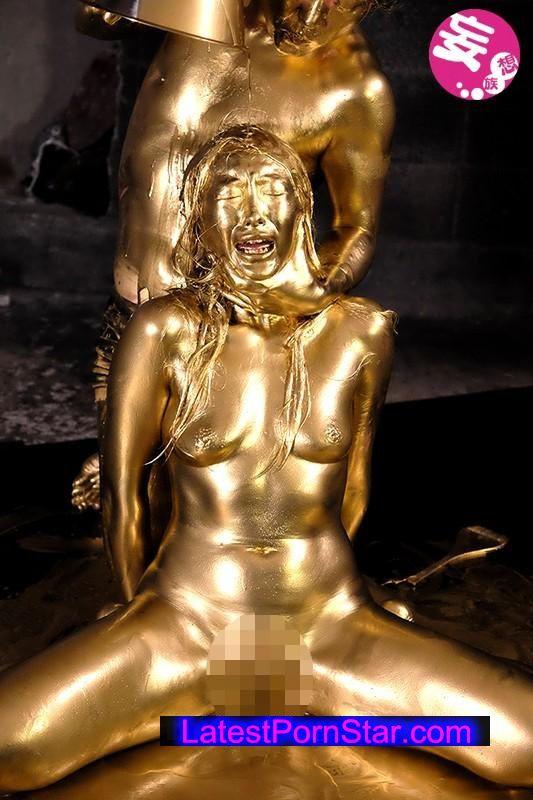 [ABG-002] 金粉奴隷女王 神納花