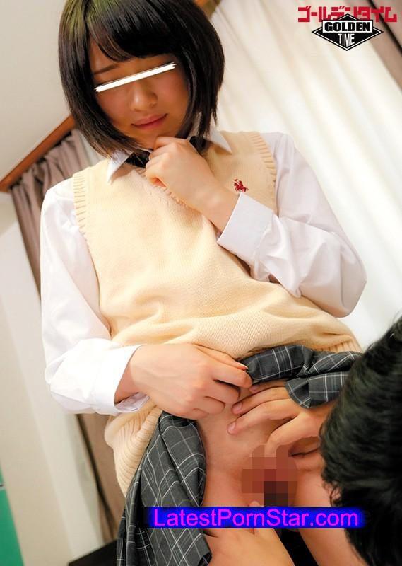 [GDHH-026] 「えっ…でも…アソコ触るだけならいいよ…」禁断の手マンでヤリマン妹緊急発情!地元のヤリマン女子校に通っている妹はすごく優しい性格でとても押しに弱い!そんな性格が災いして妹は色々な男からの誘いを断れずにヤラれまくっているらしい…。だから、早く童貞を卒業し…